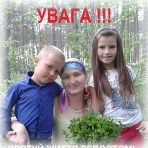 Ucraina – Appello da L'Viv