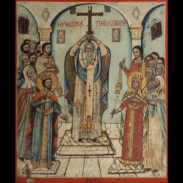 Festa dell'Universale Esaltazione della Veneranda e Vivificante Croce